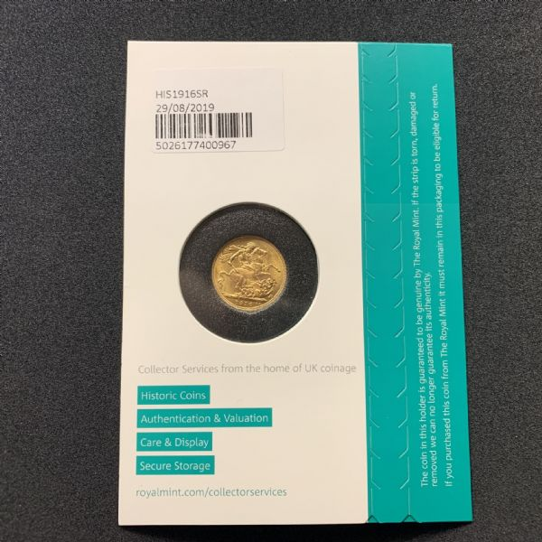 1916 Gold Sovereign  London Sealed by Royal Mint